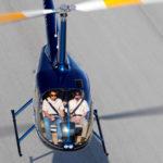 Система защиты от столкновения с проводами для вертолетов R66