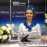 AviaCareer.com на RUBAE 2019