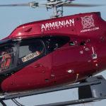 «Уральская вертолетная компания» обслужит вертолеты из Армении